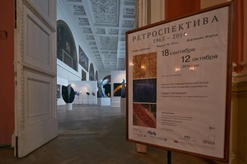 La Sala Raffaello del Museo dell'Accademia Russa delle Arti di San Pietroburgo